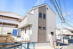 【2駅2路線利用可能好立地物件】ecoジョーズや床暖房、食洗機...