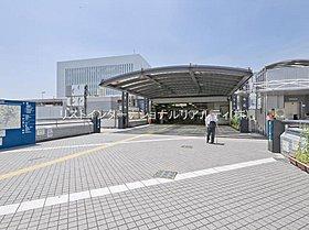 「戸塚」駅・都心へのアクセス良好です