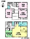 納戸付きで収納豊富!各所にたっぷりと収納があり、住空間はスッキリ広々です。