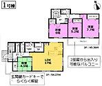 1号棟 4LDK 各部屋に収納たっぷりのクローゼット付き 全居室南向き