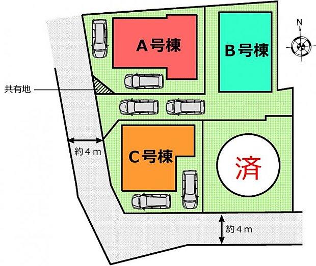 【4SLDK】【区画図】全4棟!
