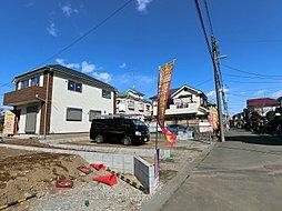 ~閑静な住宅地に全6区画の分譲地~ 『八王子市横川町』