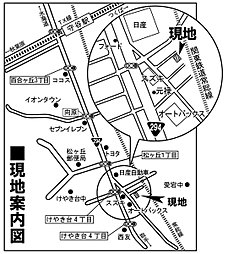 人気のつくばエクスプレス線「守谷」駅他、3駅2路線利用可能な守谷市本町 大型4LDK:案内図