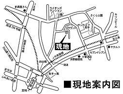 JR常磐線始発駅取手駅より徒歩13分 高台の住宅地 新築4LDK:案内図