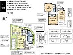 LDK15.875帖 食洗機付きシステムキッチン TVボード(幅2.7m) トイレ壁面収納(ウォシュレット付き) 1F・2Fホール収納 全居室6畳以上 全居室収納 ワイドバルコニー
