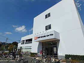 オーケー新吉田店まで996m