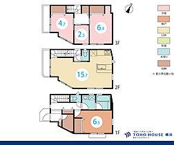 (C棟)、価格5480万円、3LDK+S、土地面積61.51