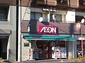 まいばすけっと西横浜駅東店まで1200m