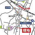 「横浜市緑区に住もう!!」~寺山町~駅まで徒歩8分平坦♪~