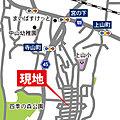 「横浜市緑区に住もう!!」~中山町~カースペース2台の5LDK新築分譲住宅