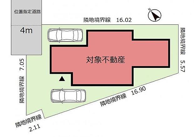 【4LDK】セカンドカーにも便利な駐車2台可