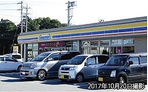 ミニストップ 伊勢小俣町本町店