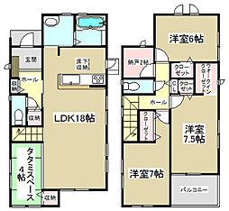 東郷町兵庫