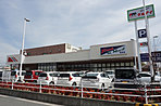 スーパー マルアイ 稲美店 約600m。毎日の買い物にも便利です。