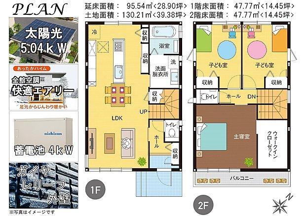【セキスイハイム】新規分譲 緑井7丁目2号地
