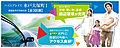 【セキスイハイム】 ~ハイムプレイス水戸大塚町1~充実した交通網が貴方のライフステージをサポート