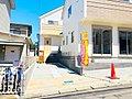 ☆都市ガス☆暮らしを充実させる設備・安心の長期優良住宅 ~入谷5丁目~