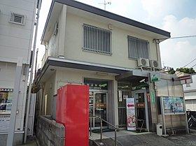 堺神石郵便局まで約548m(徒歩7分)