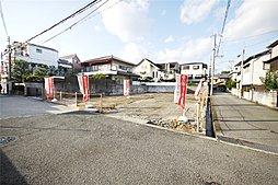 ハッピータウン稲野町 全3区画 稲野駅徒歩4分の好立地