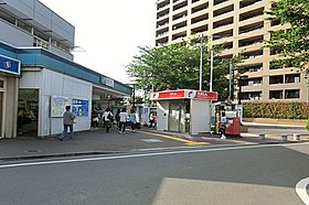 JR南武線「西国立駅」まで約1200m