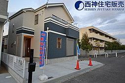 神戸市西区押部谷町木幡 新築戸建て2区画