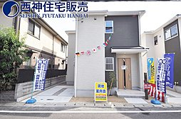 神戸市西区白水3丁目 新築一戸建 1区画