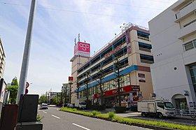 オリンピック洋光台駅まで徒歩4分(300m)