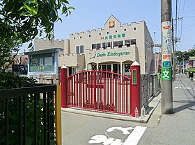 大道幼稚園まで徒歩約3分