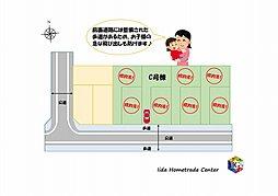 本日、ご覧になれます ~板橋区高島平~ 三田線「西台」駅歩9分...