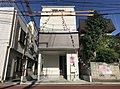 本日、ご覧になれます ~北小岩3丁目~ 「江戸川」駅歩3分・「小岩」駅徒歩18分【いいだのいい家】