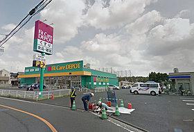 徒歩4分の場所にはフィットケアデポがあり普段のお買い物も便利