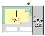 区画図 カースペースは2台分確保!