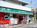 スーパー 500m まいばすけっと下田町6丁目店  営業時間8:00~24:00 イオン系列の小型スーパー。食品、雑貨等、生活に必要なものをコンパクトに手に入れることができます。