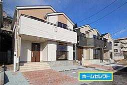 【南沢又第8】駅近・制震耐震・角地・全室二面採光