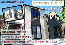 【京都】 長岡京市第1奥海印寺新郷・全7邸・新築一戸建