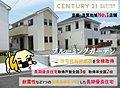 【京都】 伏見区醍醐大高町・全2邸・新築一戸建