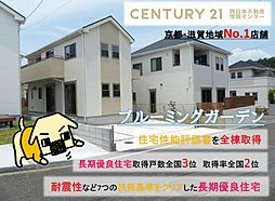 【京都】 亀岡市篠町篠上中筋・全7邸・新築一戸建