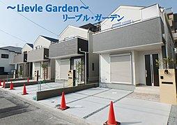 新築一戸建~兵庫県川西市水明台2 限定1邸 Livele Ga...