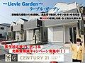 新築一戸建て~川西市大和東 限定1邸 Livele Garden.S