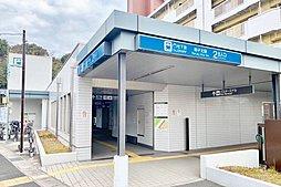 地下鉄桜通線「鳴子北」駅
