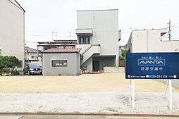 名古屋市西区名西二丁目2007番、2008番、2009番、2010番より分筆