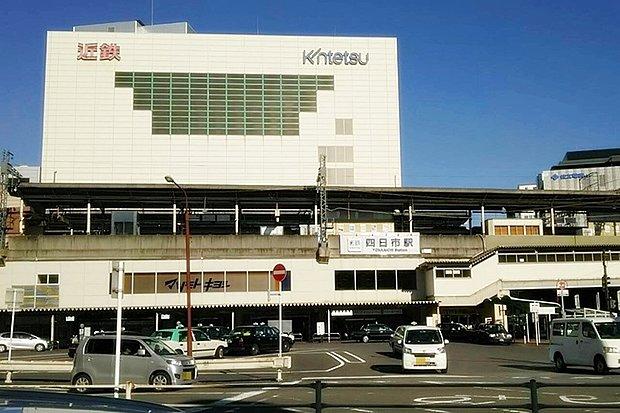 近鉄名古屋線「四日市」駅