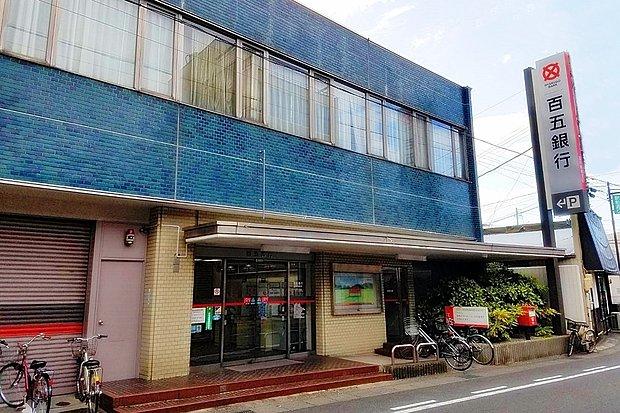 百五銀行(富田駅前支店)