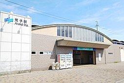 あおなみ線「荒子」駅 徒歩7分