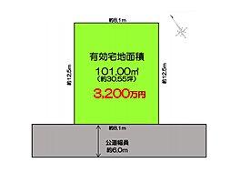 「幕張」駅徒歩9分~小学校・中学校・スーパーが徒歩10分圏内に...
