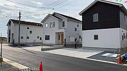 直方市頓野オープンハウス中【4LDKが月々56,168円~】