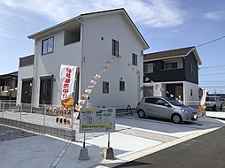 遠賀郡芦屋町山鹿オープンハウス中【4LDK 月々7.3万円台~...
