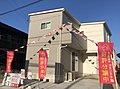 【ナカオホーム】刈谷市 今川町分譲