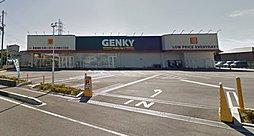ゲンキー小垣江下広店