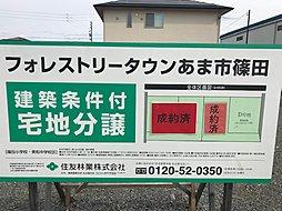 フォレストリータウンあま市篠田の外観